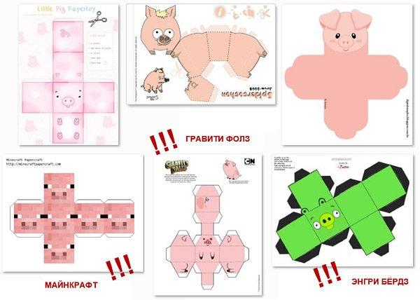 шаблон оригами свинья