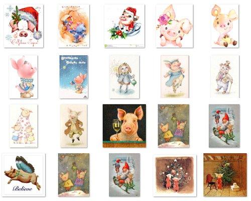 открытки к году свиньи