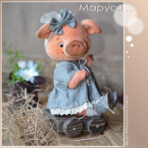 плюшевая свинка маруся
