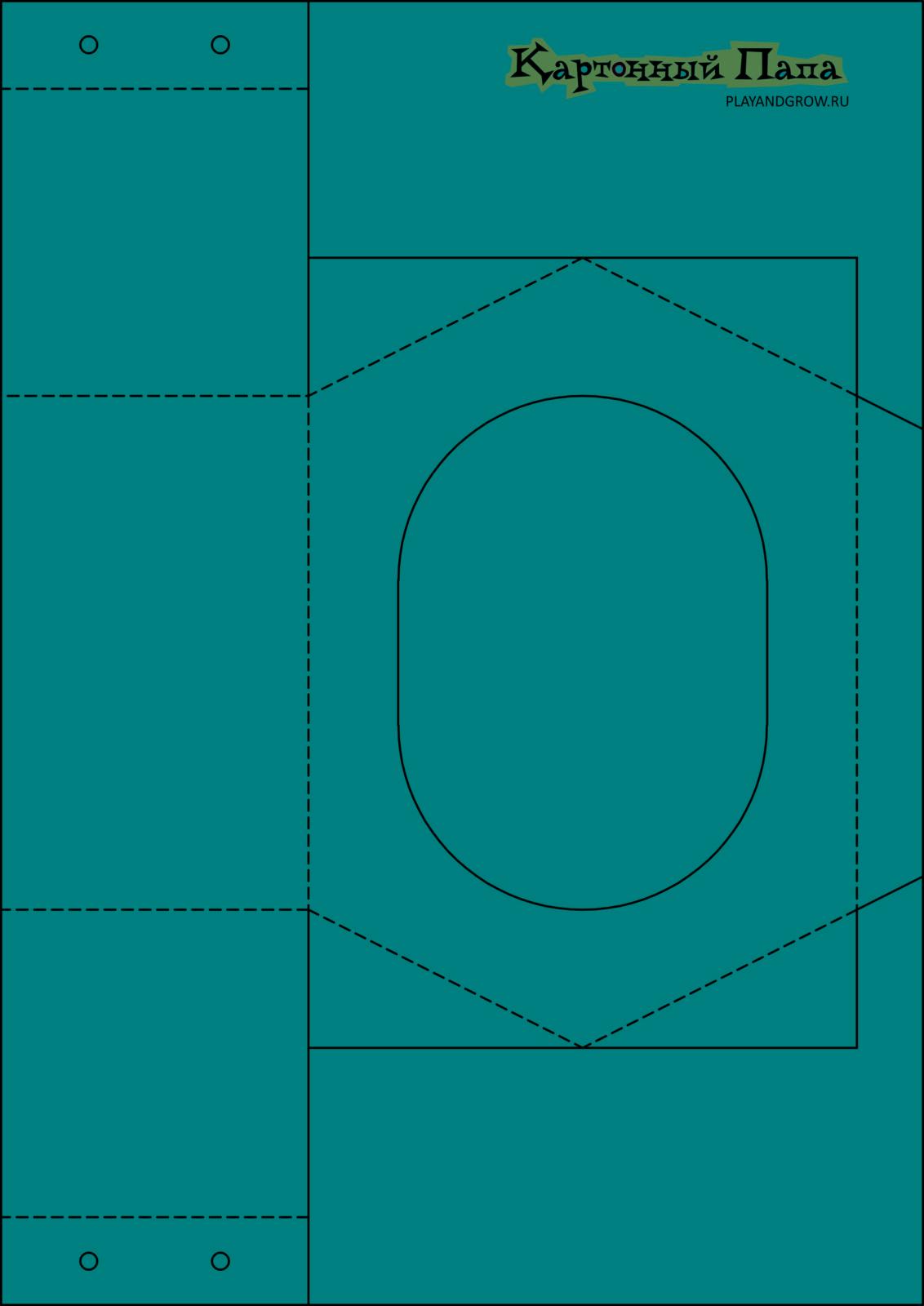 подвесная шестиугольная кормушка схема