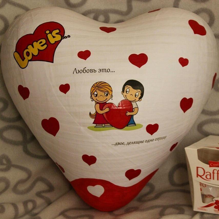 Сердце-пиньята ко Дню всех влюблённых