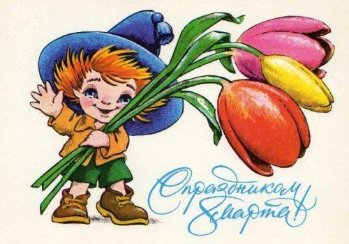 незнайка с тюльпанами