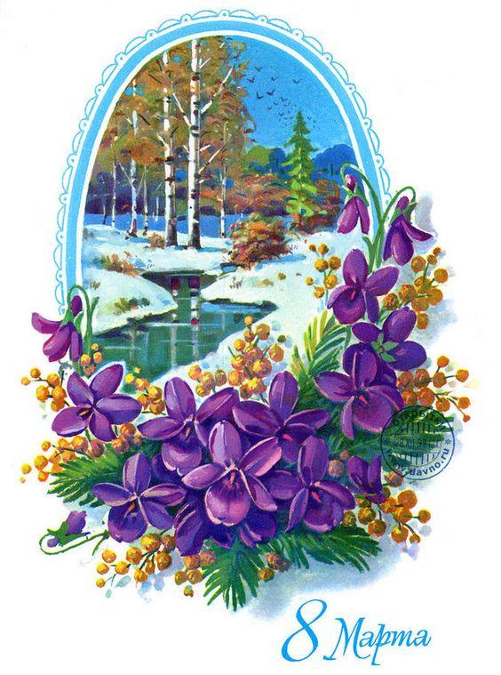 пейзаж на открытке