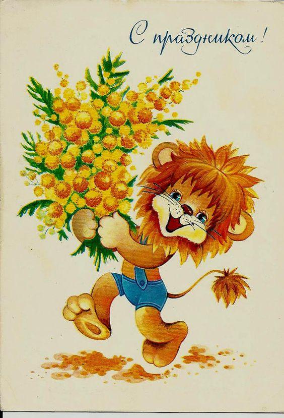 львенок с мимозой
