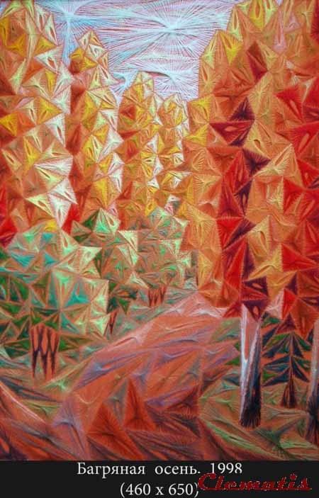 вышитые треугольники
