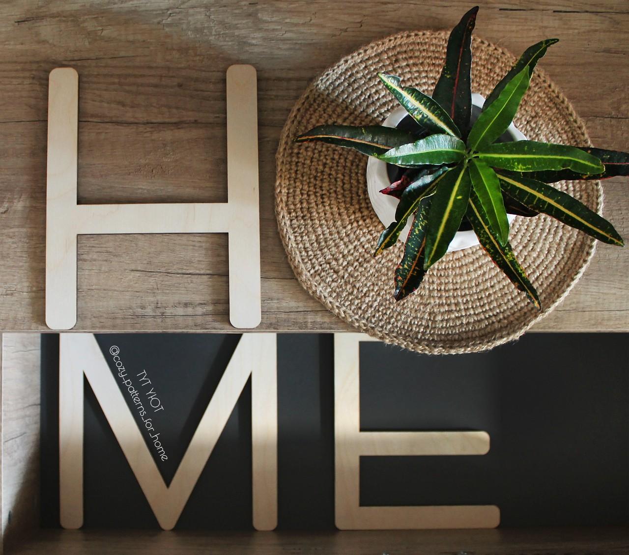 Буквы деревянные для декора