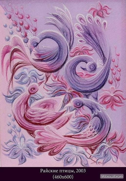 Райские птицы в нежных сиренево-розовых тонах