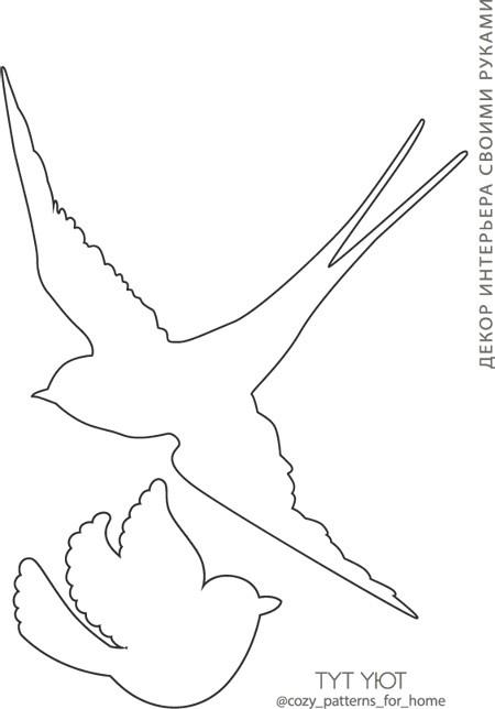Шаблоны птички для силуэтного вырезания