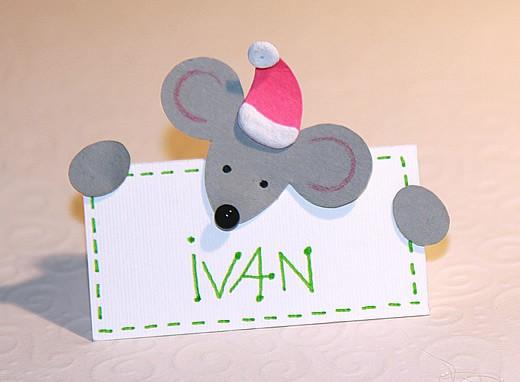 карточка с именем