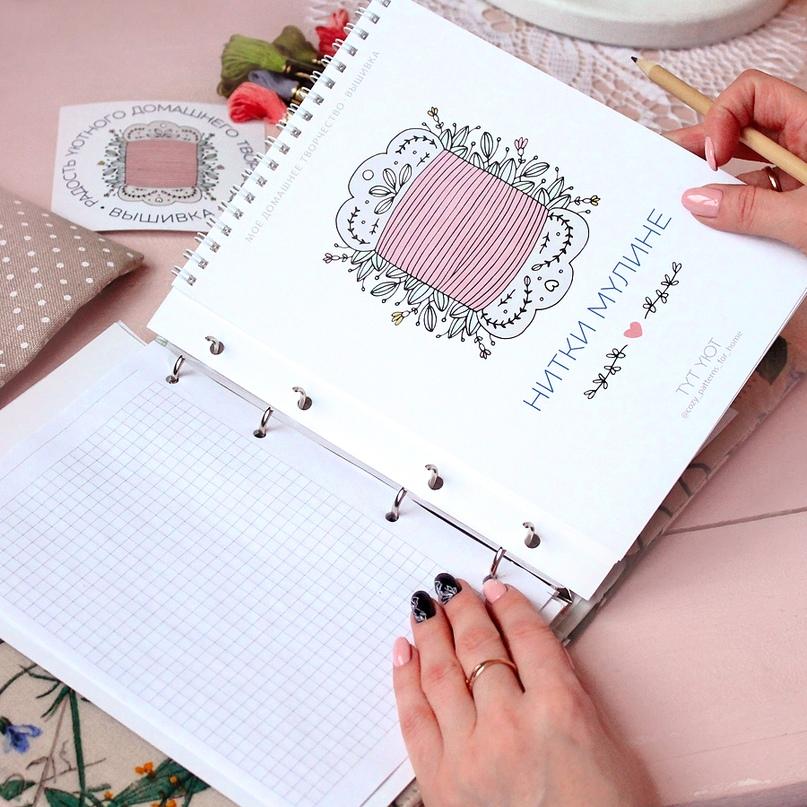 Блокнот «Нитки мулине»: что внутри, как заполнять, для чего он нужен, изображение №18