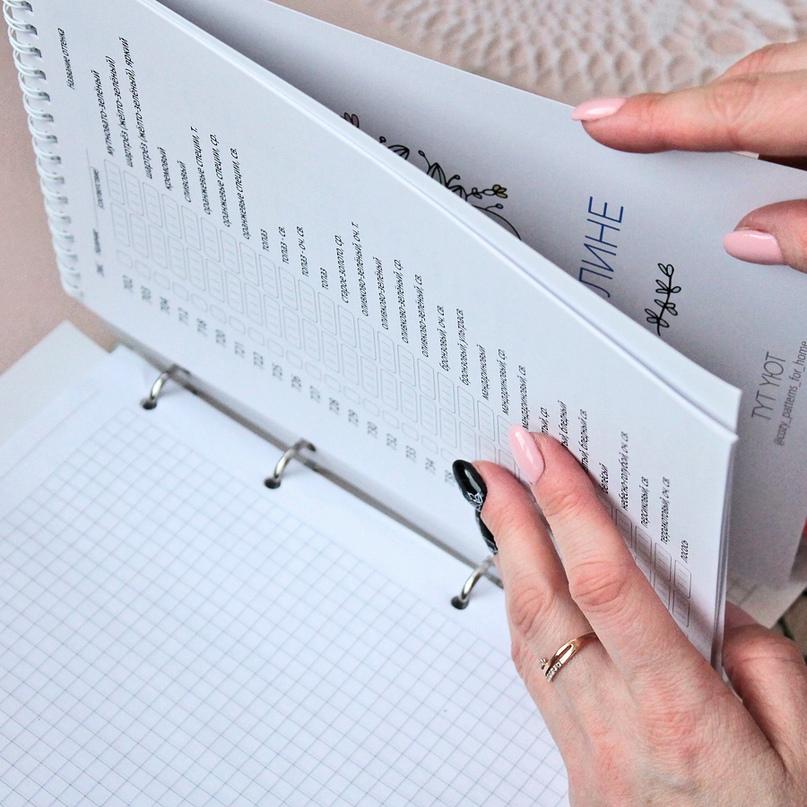 Блокнот «Нитки мулине»: что внутри, как заполнять, для чего он нужен, изображение №19