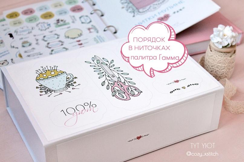 коробочка с вышиванием