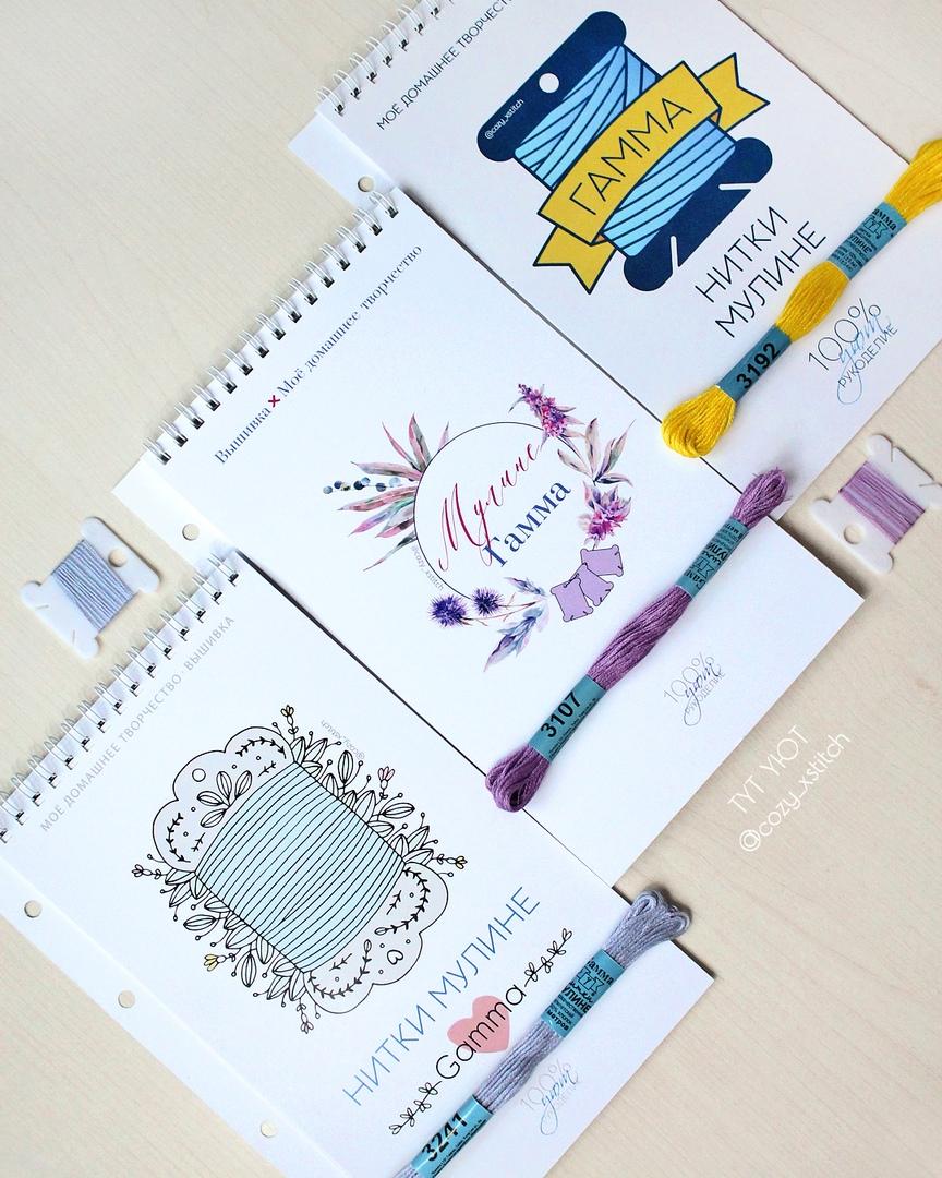 Блокнот вышивальщицы в 3 разных дизайнах