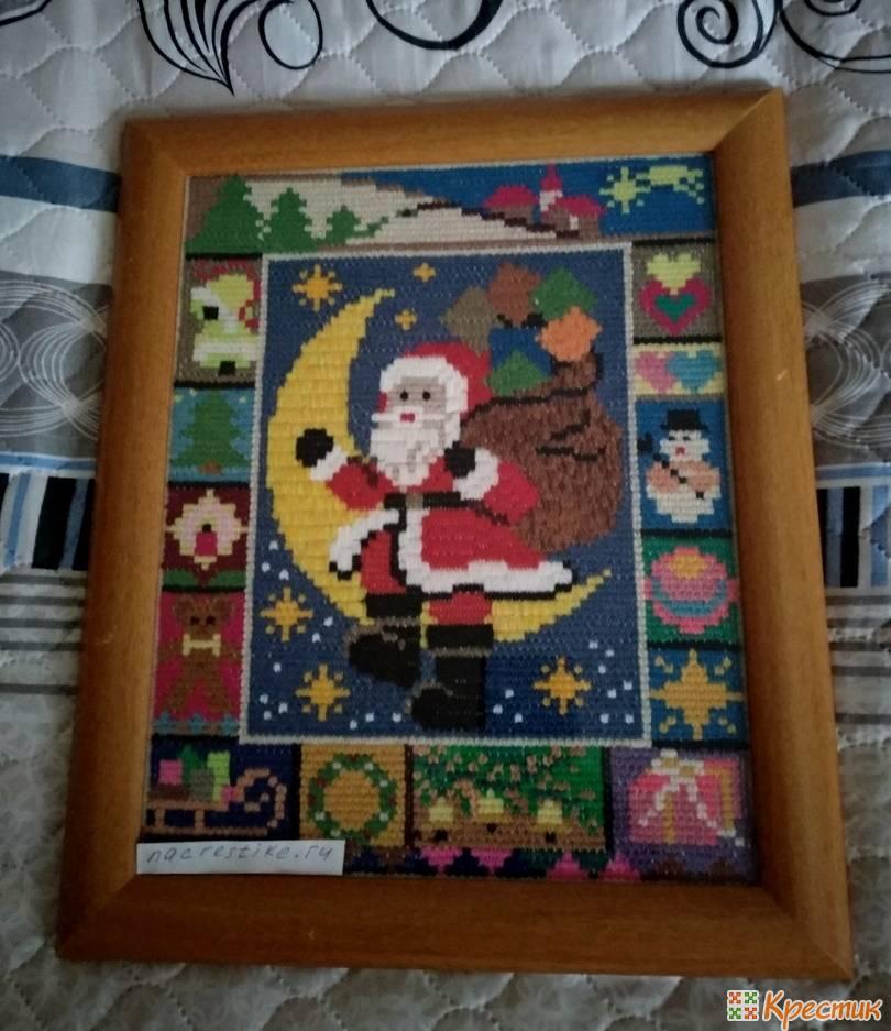 1-Santa-na-Lune.jpg