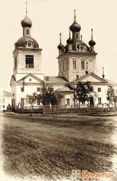 387px-petropavlovskaya-cerv.jpg