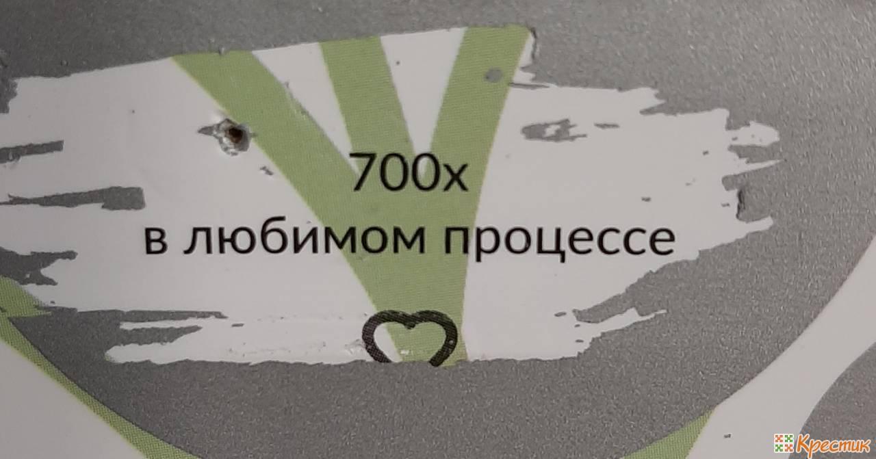 20210212_183946.jpg